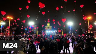 В Москве с любовью: как отпраздновать День святого Валентина? - Москва 24