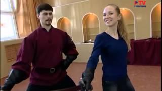 """Артистическое фехтование в программе """"Утро Вместе"""""""