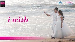 I Wish Lyrical | Hey Raatchasi | Vishaal, Vishwa | Santhoshkumar K