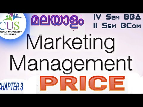 PRICE |MARKETING MANAGEMENT|4TH SEMESTER BBA|2ND SEMESTER B.COM|B. COM/BBA|MALAYALAM