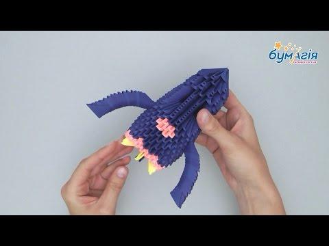 Модульное оригами 3Д • Ракета • OM-6153