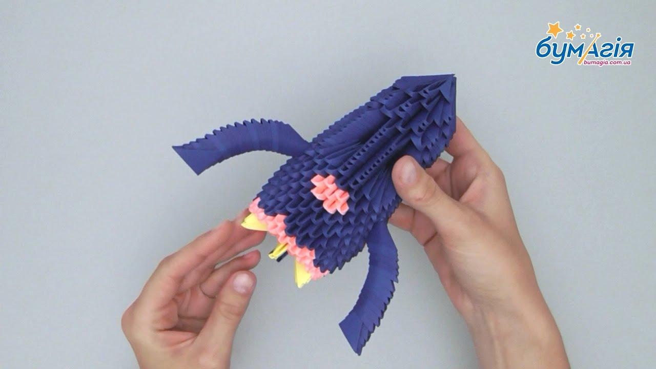 клубника модульное оригами схема сборки