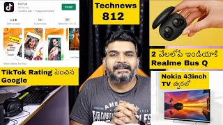Technews 812 Realme Buds Q india,Samsung A31,M51&M31s,OPPO Reno 4,iQOO 3 Offer