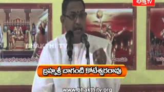 Chaganti Koteswara Rao | Sundarakanda Episode 1 | Part 2