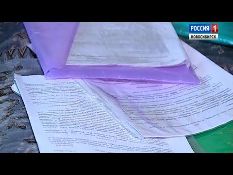 Новосибирцы всё чаще жалуются на юристов-мошенников
