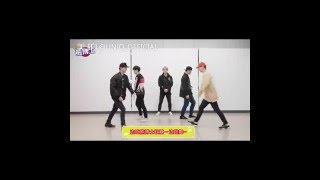 UNIQ's EOEO chewy dance for 熊博士 by Inception & Look