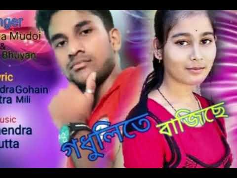 Bijay Bhuyan