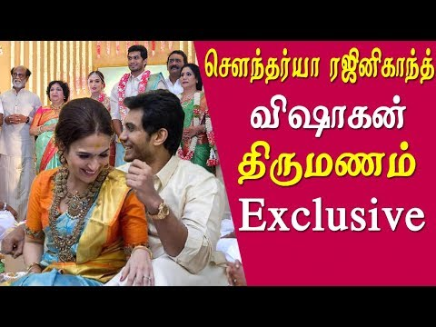Rajinikanth's daughter Soundarya Rajinikanth And Vishagan's Wedding Video Exclusive Tamil News Live