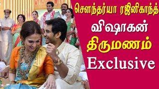 Rajinikanth's daughter Soundarya Rajinikanth And Vishagan's Wedding Video Exclusive Tamil News Live