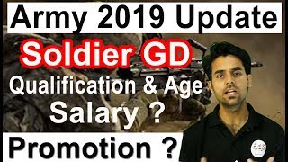 Indian Army Soldier GD Salary Qualification Age, Rank Wise Promotion Eligibility Criteria Soldier GD