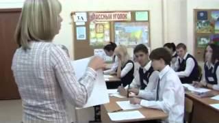 Урок литературы, Рафальчук_О.Г., 2011