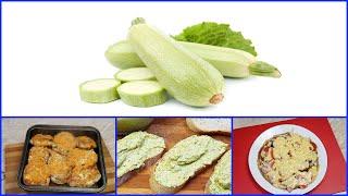КАБАЧКИ Топ 3 вкусных рецепта из КАБАЧКОВ Каждый просто улетит после приготовления