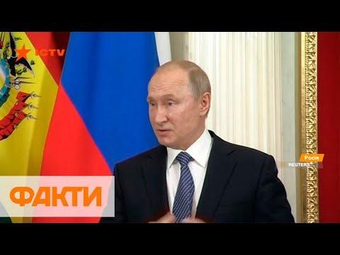Зеленский поговорил с Путиным по телефону