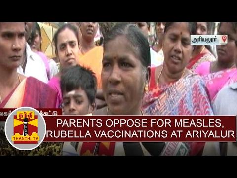Parents oppose for Measles, Rubella vaccinations at Ariyalur   Thanthi TV