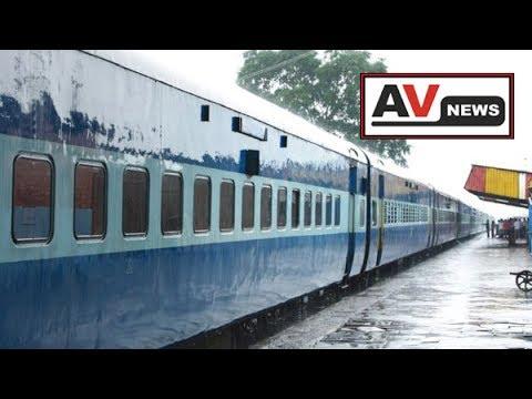 रेल टिकट खरीदते समय LPG की तरह रेल टिकट पर भी 'गिव अप' योजना!