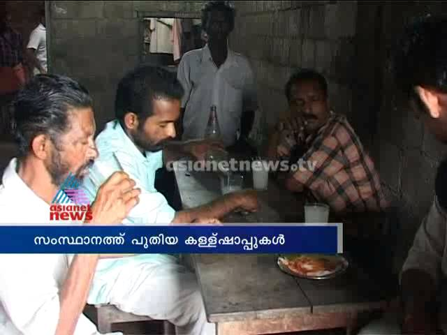 KCBC against Govt  move to open new toddy shops in Kerala