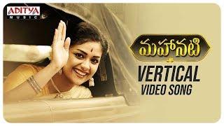 Mahanati Vertical Video Song    Mahanati Video Songs    Keerthy Suresh, Dulquer Salmaan
