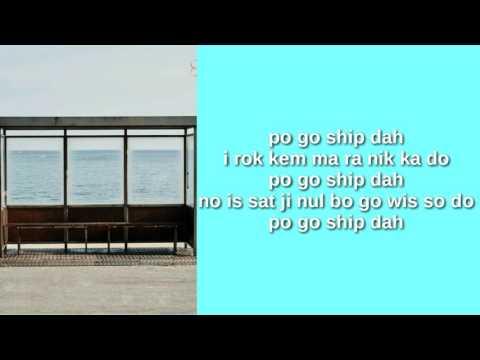 BTS - SPRING DAY (EASY LYRICS)