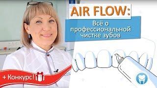 видео Прайс лист стоматологии Пломба в Новосибирске