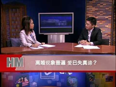 Malaysia Divorce Law & Procedure @ Bernama TV - 马来西亚离婚法律手续