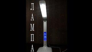 №1 ОБЗОР посылки из Китая ( Алиэкспресс). Лампа светодиодная, настольная