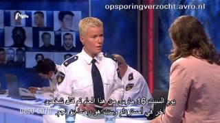 Amsterdam: Dubbele liquidatie Said el Yazidi (21) en Youssef Lkhorf (28) in de Staatsliedenbuurt