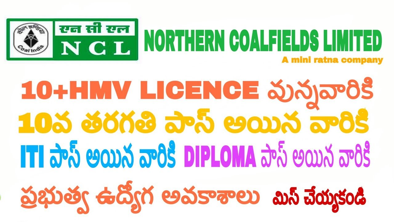 Northern Coalfields Limited recruitment for 10,iti,and diploma holders |  govt jobs