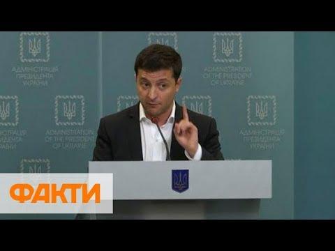 Выборы на Донбассе по законам Украины - Зеленский объяснил формулу Штайнмайера