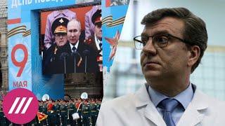 Пропал главвврач больницы, где лечили Навального. Итоги парада Победы. Клип Линдеманна в Эрмитаж