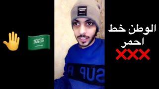 فارس البشيري    سالفة الفنانة وعد 🙎🏾😒 thumbnail