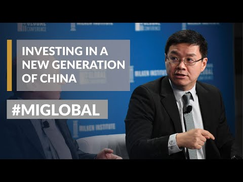 Investing In A New Generation Of China