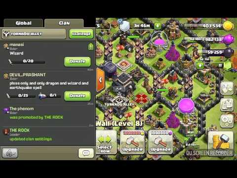 How To Update Clan Setting Rapidly