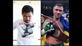 Vasyl Lomachenko DUCKED Manny Pacquiao, TOO RISKY!!! (Heated DEBATE)
