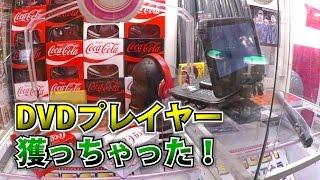 Repeat youtube video 【UFOキャッチャー】ヤバい裏技13連発!(出禁確定)