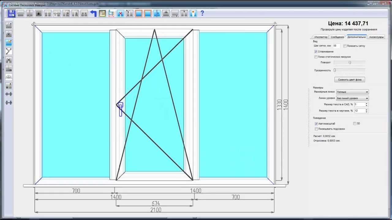 Скачать программу окна конструктор