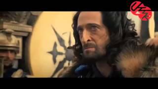 «Меч дракона» 2015  Официальный трейлер