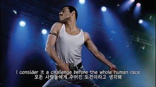 Baixar We Are The Champions - Queen(보헤미안 랩소디 OST) 가사/한국어자막