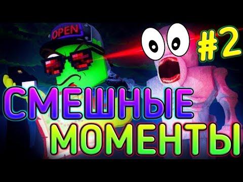Кул Геймс//Cool Games//СМЕШНЫЕ МОМЕНТЫ В СТРАШНОМ ЛЕСУ с МОНСТРОМ #2//ОН ПРИХОДИТ НОЧЬЮ! РЕЙК Roblox