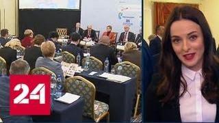 Путин посетит съезд РСПП - Россия 24