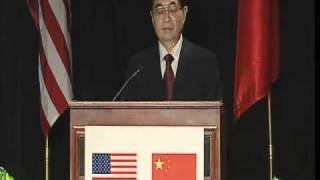 Chinese President Hu Jintao on U.S.-China Relationship (in English)