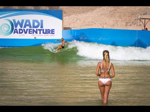 Wadi Adventure Wave Pool - Surfing in the desert!