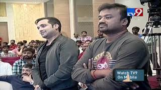Ram Satyanarayana speech @ Idi Naa Love Story pre release event - TV9