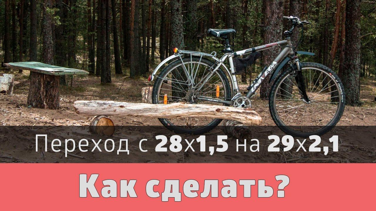 Decathlon. B'Twin. Велосипеды Гибридные Riverside - YouTube
