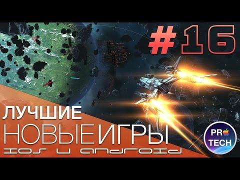 игр список ufo
