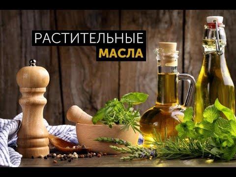 Как хранить растительное масло