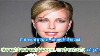 Log Kehte hain karaoke only for male singer by Rajesh Gupta