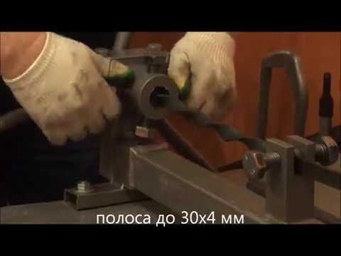 золотая тройка инструмент холодной ковки