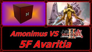 Amonimus VS Rengoku II: The Stairway to H.E.A.V.E.N (5F - Avaritia)