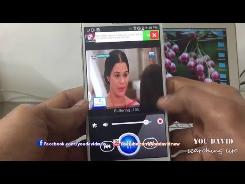 How To Watch World TV Online On Android