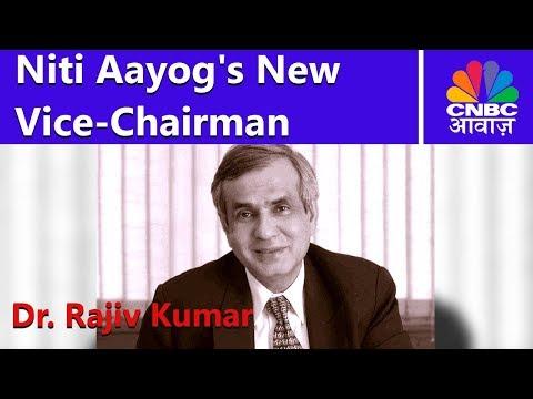 Dr. Rajiv Kumar  Niti Aayog's New Vice-Chairman   CNBC साक्षात्कार   CNBC Awaaz